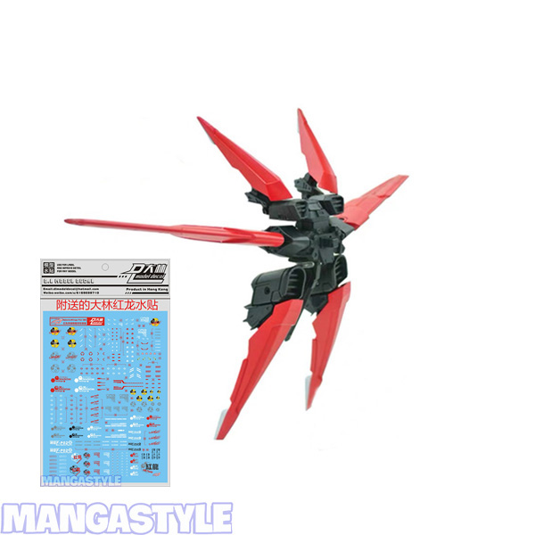 Phụ Kiện MG Astray Red Dragon Red Flight Unit