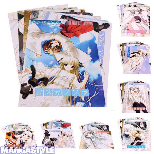 Bộ Poster Yosuga No Sora