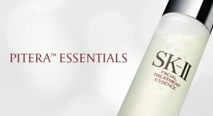 pitera_essentials1