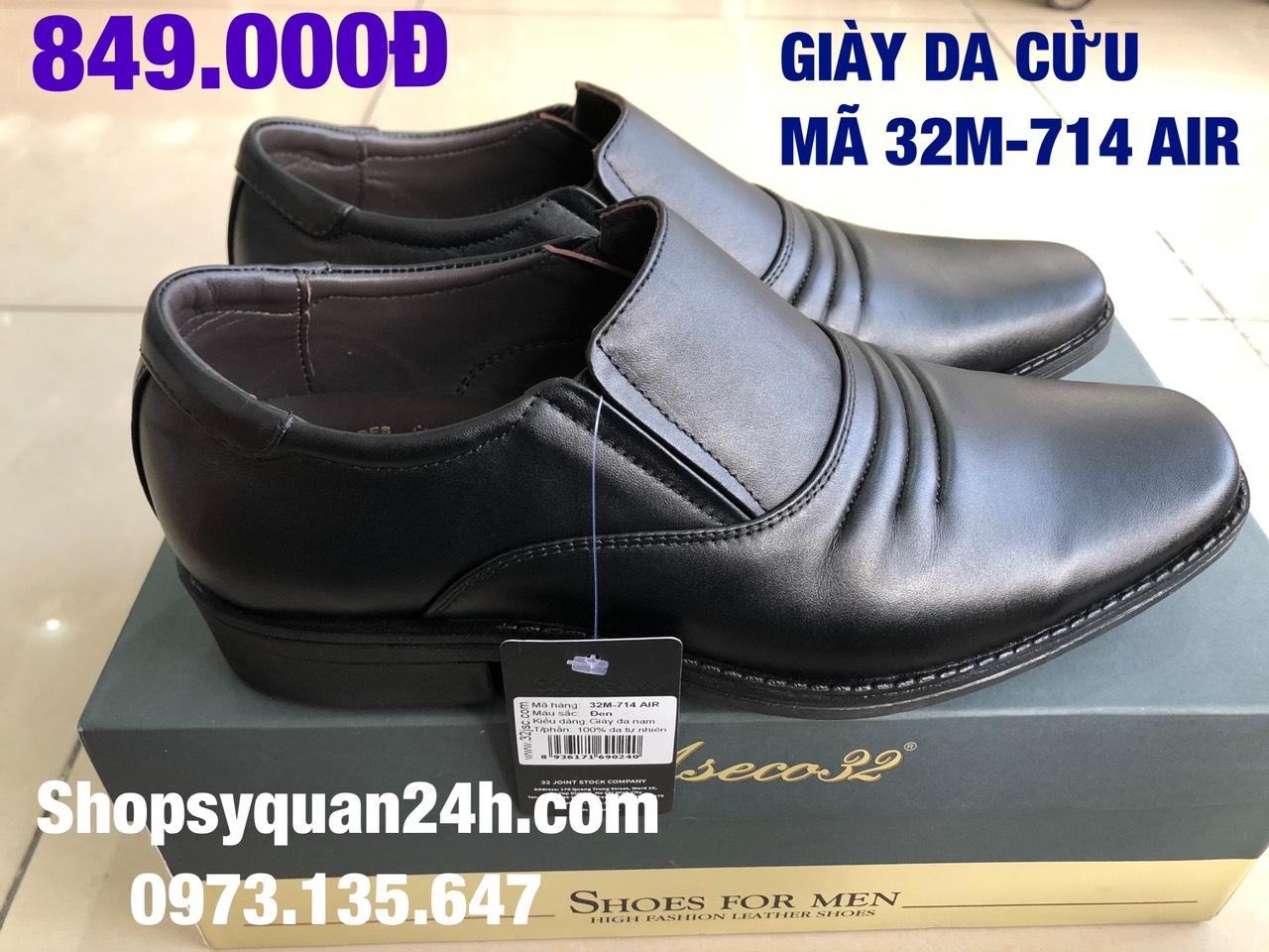 Giày Công Sở 3 Sọc Da Cừu Đế Hơi Mã FFM-714-AIR-1 (ĐEN)