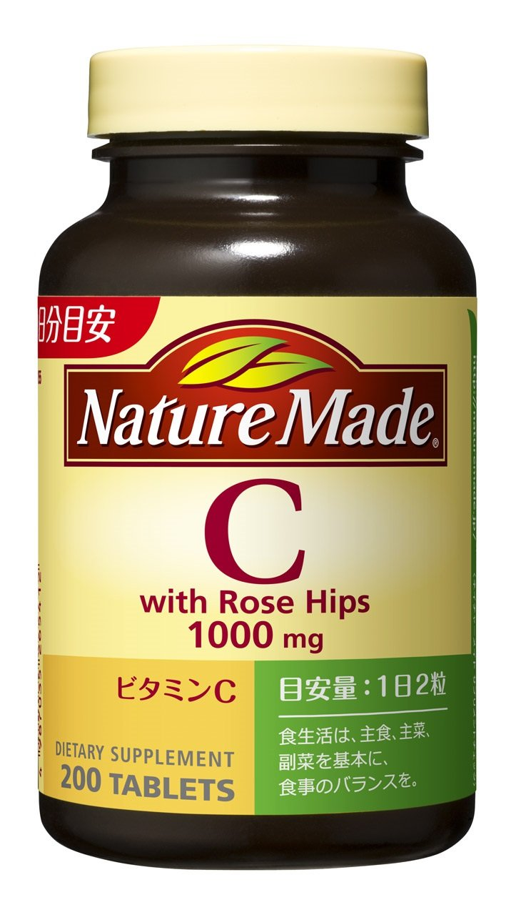 vitamin-c-nature-made-vien-uong-bo-sung-vitamin-c-1000-mg-200-vien-lo