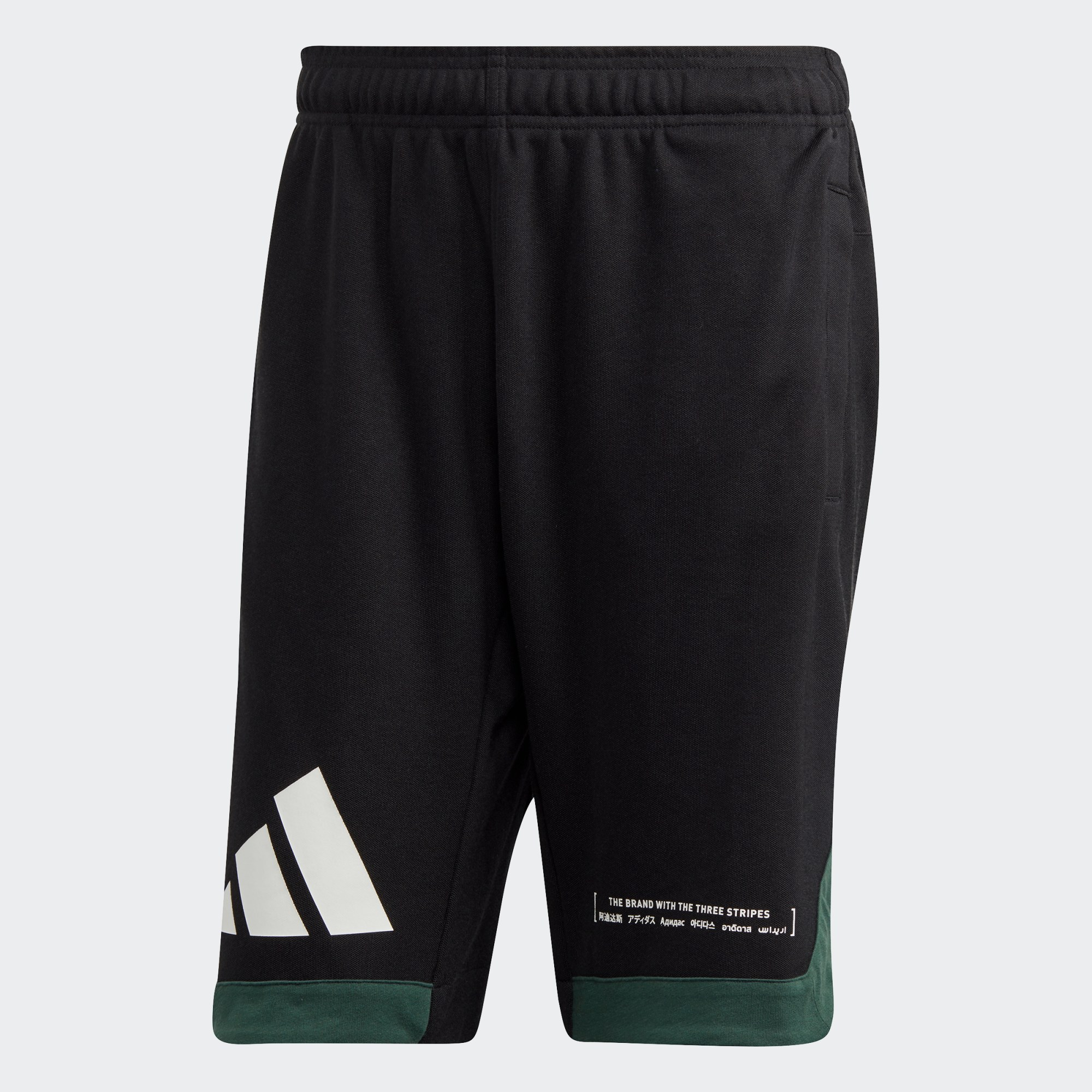 adidas Athletics Pack B-Ball Shorts FP9375 ( Form âu )