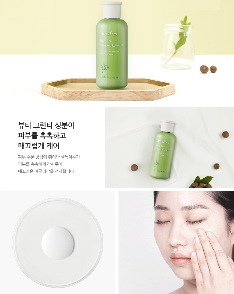 Dưỡng da Innisfree Green Tea Balancing Lotion Ex