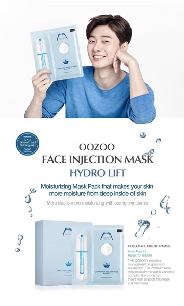 Mặt nạ Oozoo cấp ẩm face injection mask hydrolift