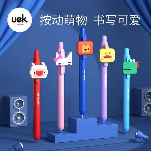 Bút bi cho bé hình thú hoạt hình dễ thương - Hàng chính hãng