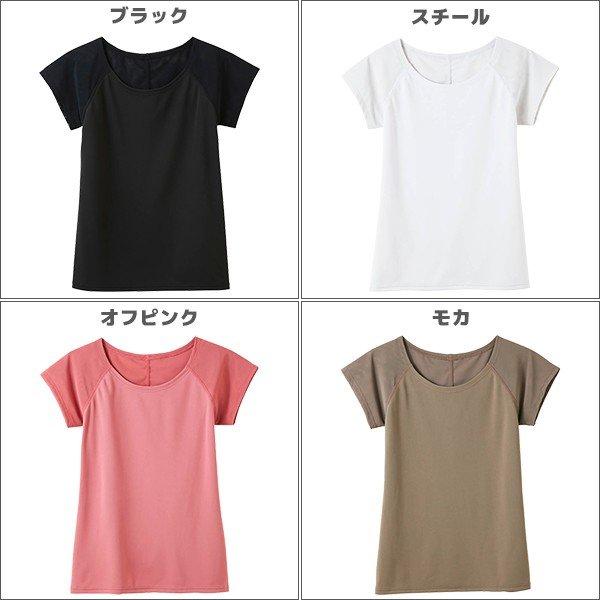 Áo tập nữ Nhật Bản