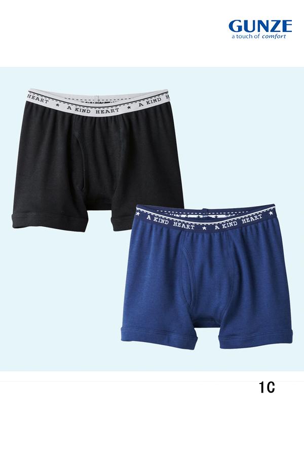 quần lót trẻ em Gunze