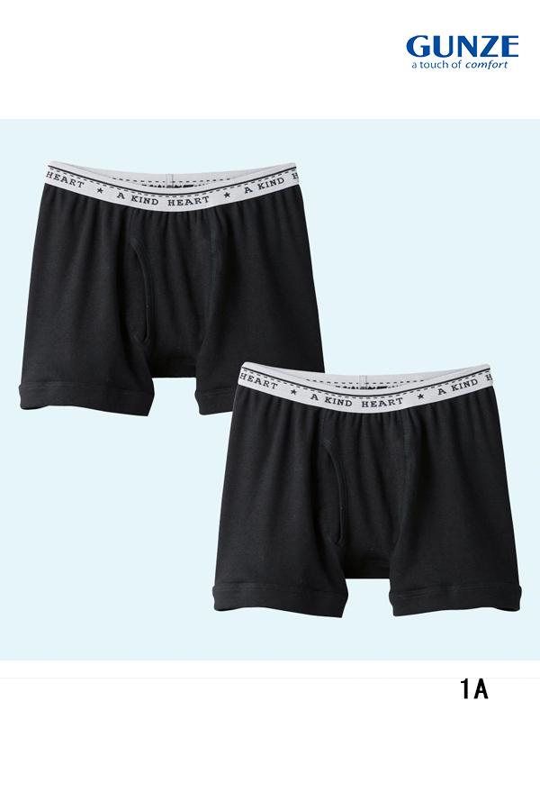 quần lót bé trai Gunze Nhật Bản