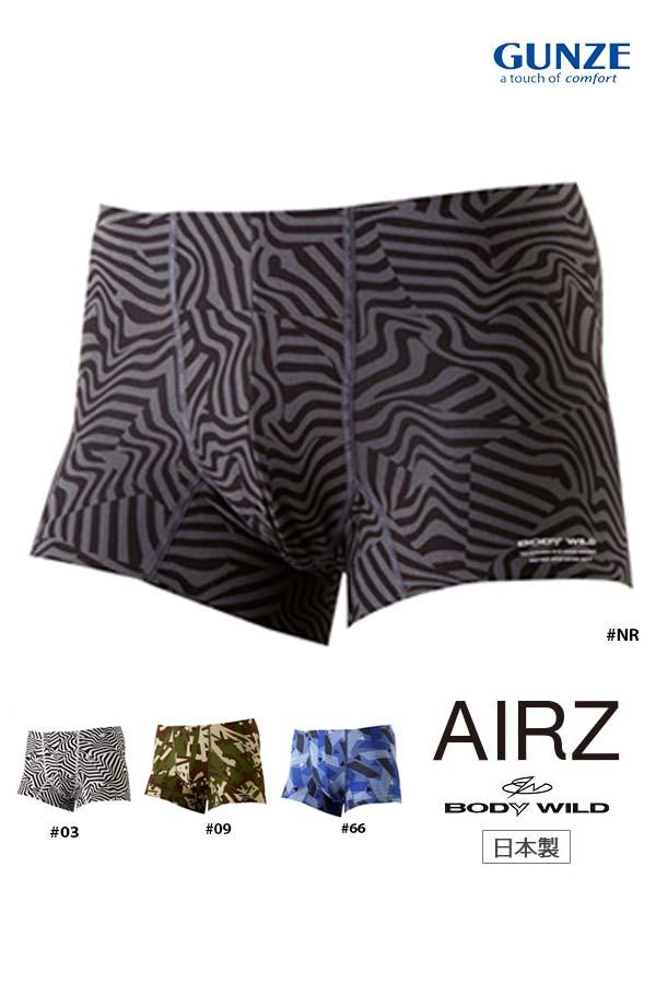 Quần sịp nam Body Wild AIR Gunze - 1500 2019