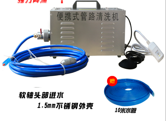 may-ve-sinh-danh-ong-condensor-chiller