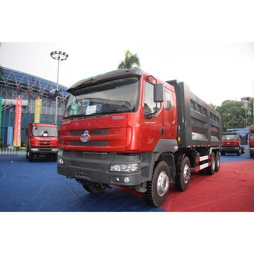 Xe tải ben 8x4 ChengLong 31 tấn Động cơ Yuchai 375HP Model LZ3311QEL