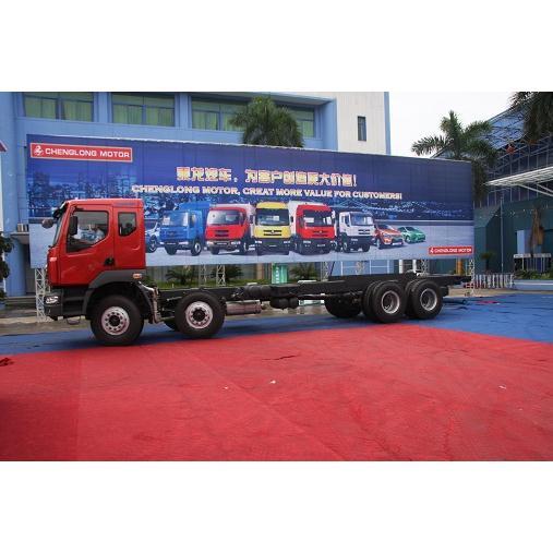 Xe ô tô Chassi ChengLong Model LZ1310PELT