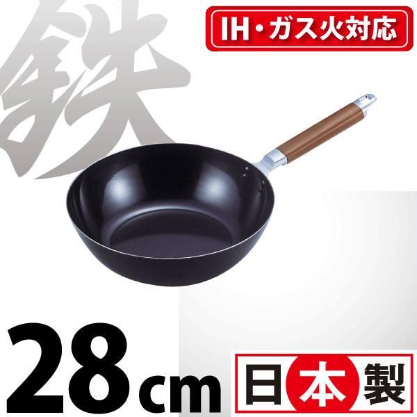 Chảo sắt 28cm có tay cầm nhật