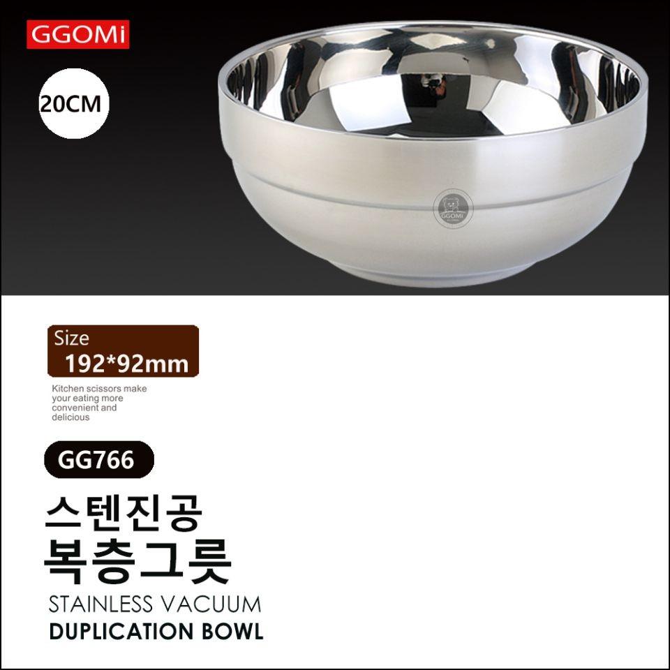 Bát cách nhiệt inox đường kính 20 cm (GG766)