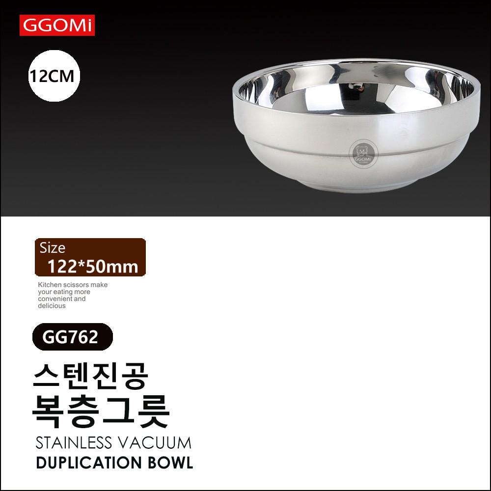 Bát cách nhiệt inox đường kính 12cm (GG762)