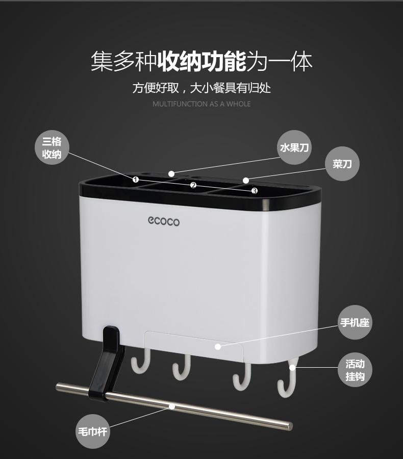 Hộp cắm đũa thìa và đồ dùng làm bếp đa năng Ecoco