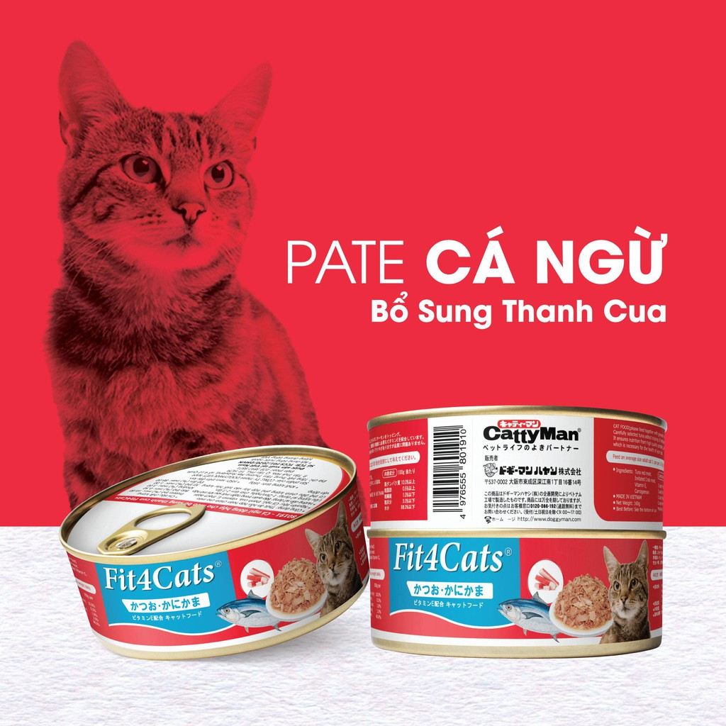 Pate Fit4Cats 210g [Cá Ngừ & Thanh Cua]