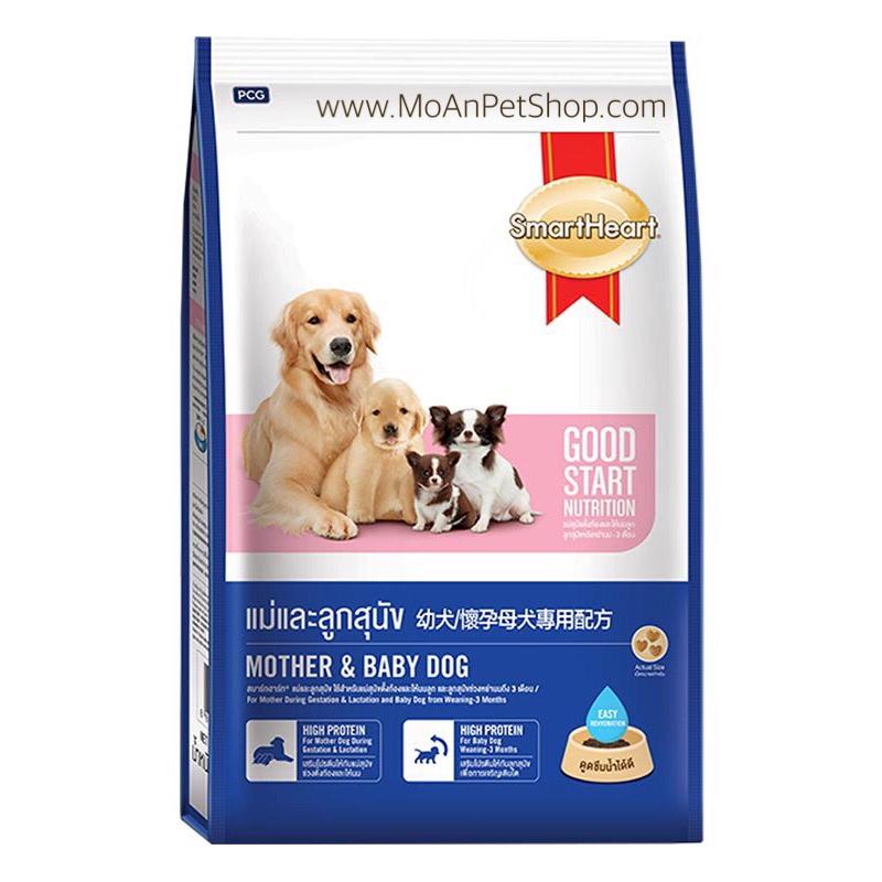 SmartHeart Cún Bầu & Cún Con (Mother & Baby Dog) 2.6kg