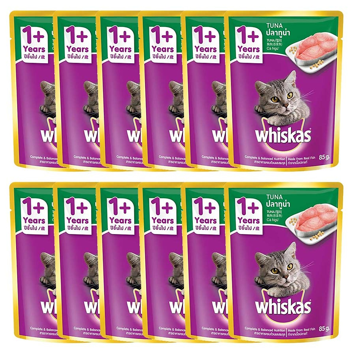 Pate Whiskas dạng sốt Cá ngừ 85g (12 gói)