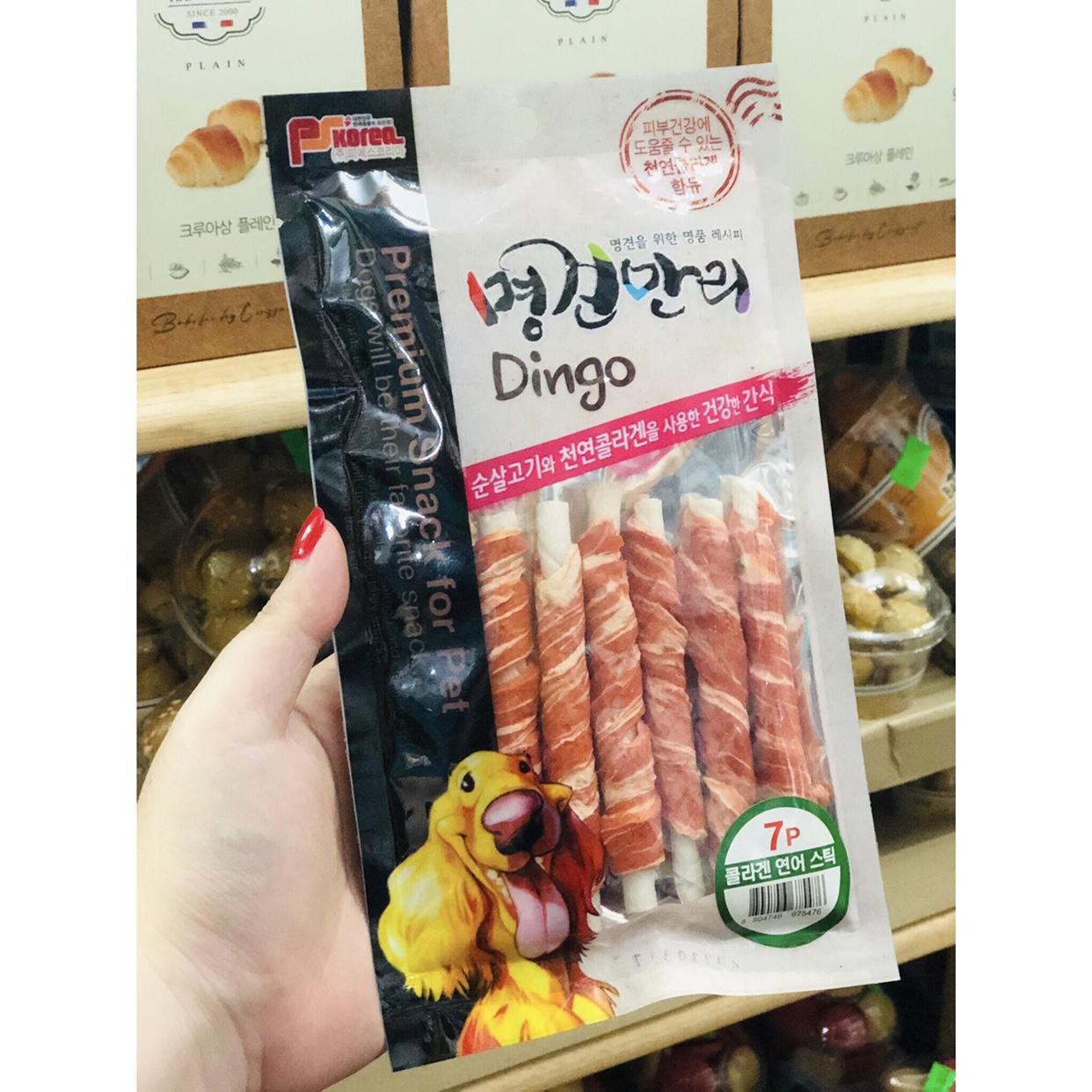 Que Sữa cuộn Thịt Bò Dingo Hàn Quốc 80g