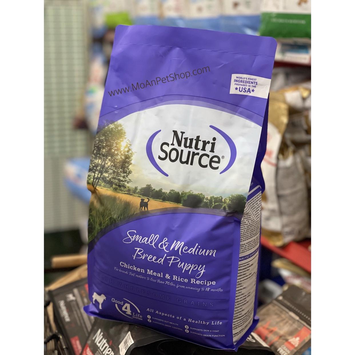 NUTRI SOURCE SMALL & MEDIUM BREED PUPPY 2.3kg