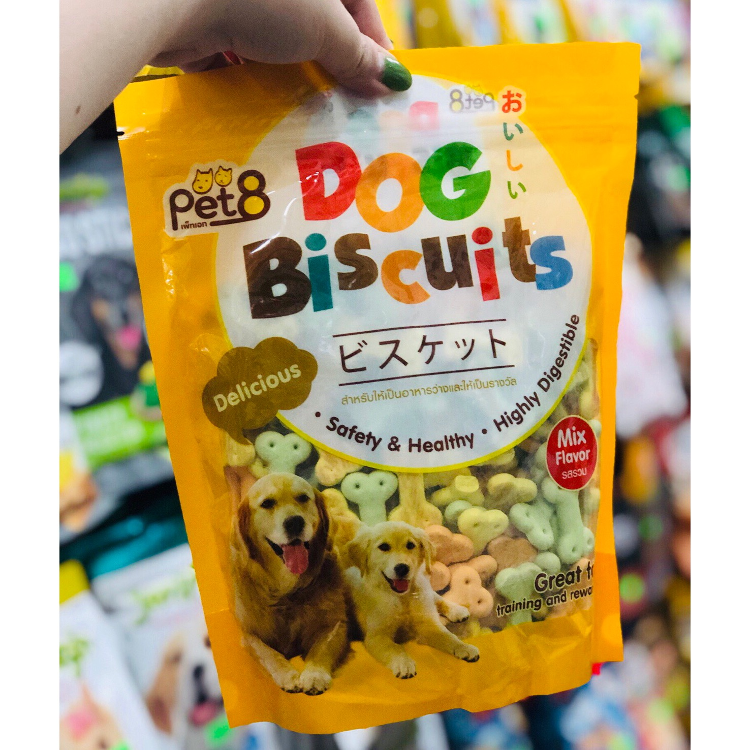 Bánh Qui Biscuit Hỗn Hợp Pet8 350g