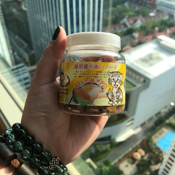 Snack Bánh Thưởng Mèo Thái Lan [Cá hồi & Gà] 50g