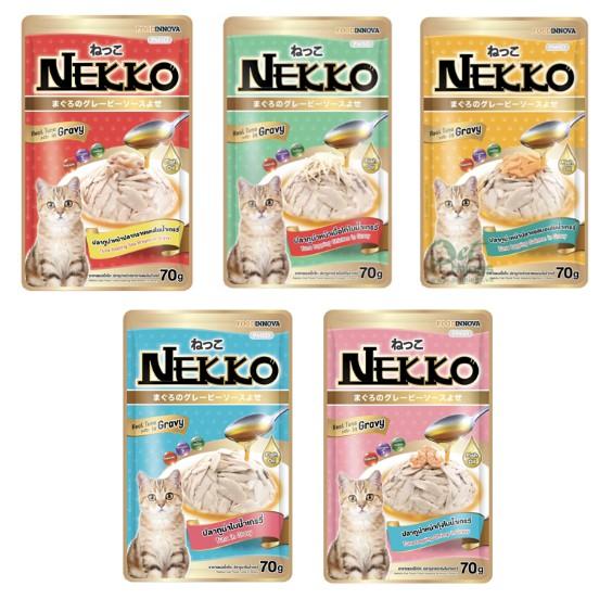 Pate Nekko 70g (12 gói) MIX NHIỀU VỊ