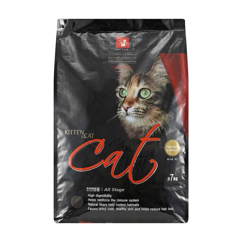 Hạt Mèo Cat's Eye 7kg