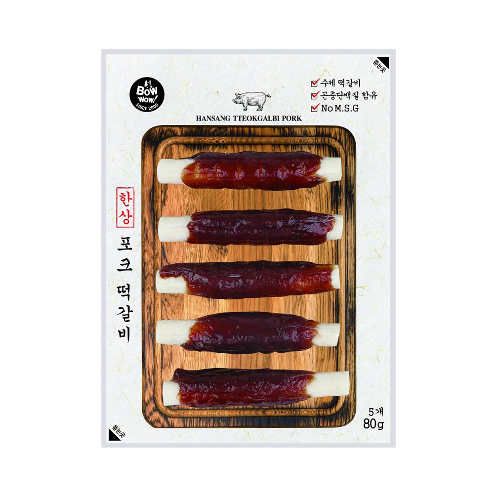 Thịt Heo cuộn Que Sữa Bow Wow 80g
