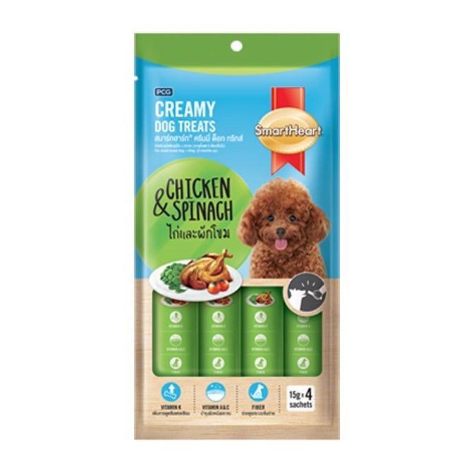 Súp Thưởng | Sốt Dinh Dưỡng SmartHeart Creamy Chicken & Spinach [Gà & Rau Chân Vịt]