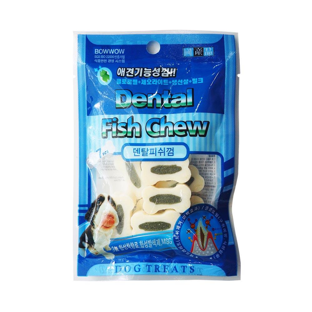 Gum Chăm Sóc Răng Dental Fish Chew