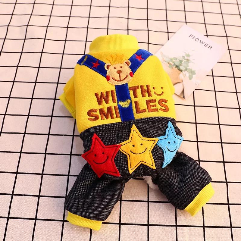 Bộ JumpSuit Liền Quần WITH SMILES Vàng [Size S - Size XL] 1kg - 10kg
