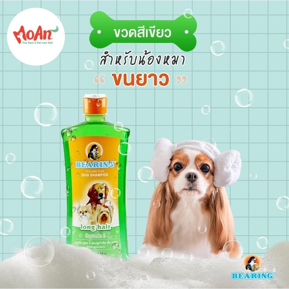 Sữa Tắm Gội BEARING Diệt Ve Rận & Bọ Chét [Long hair - Lông dài]