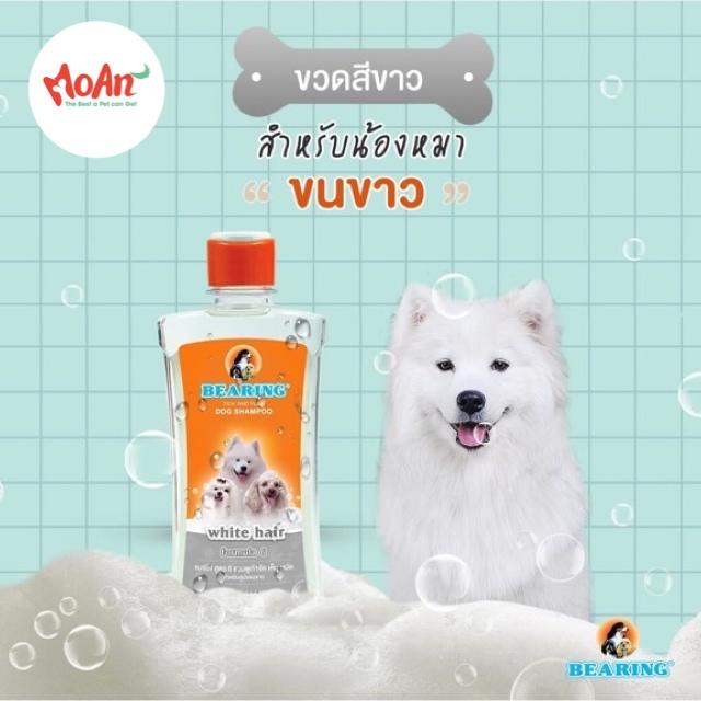 Sữa Tắm Gội BEARING Diệt Ve Rận & Bọ Chét [White hair - Lông trắng]