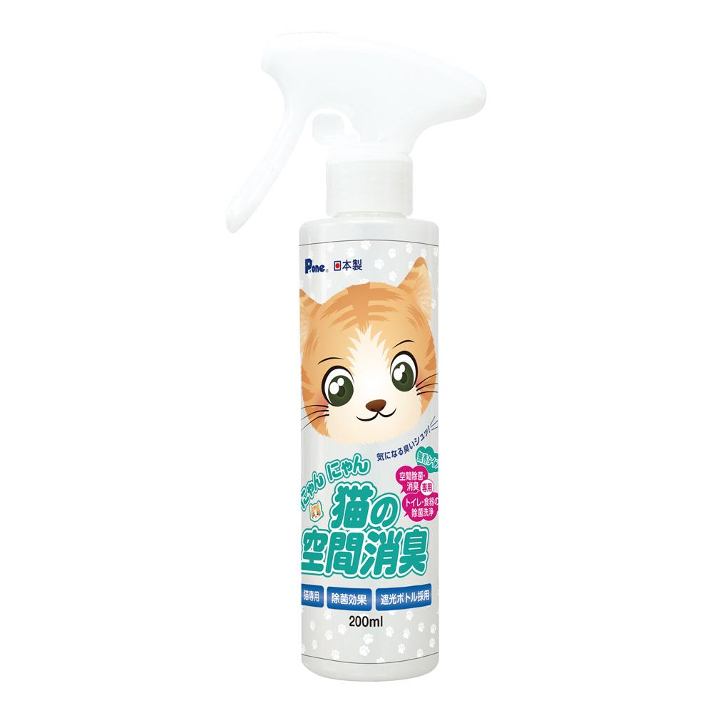 Xịt Diệt Khuẩn & Khử Mùi P.one Nhật Bản 200ml