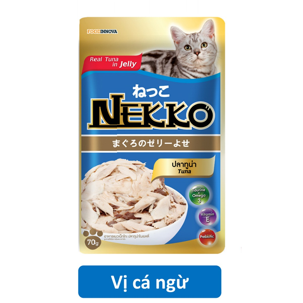 Pate Nekko Tuna in Jelly 70g (12 gói)