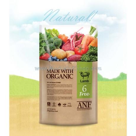 ANF Made with Organic Hữu Cơ Lamb Cừu 1kg