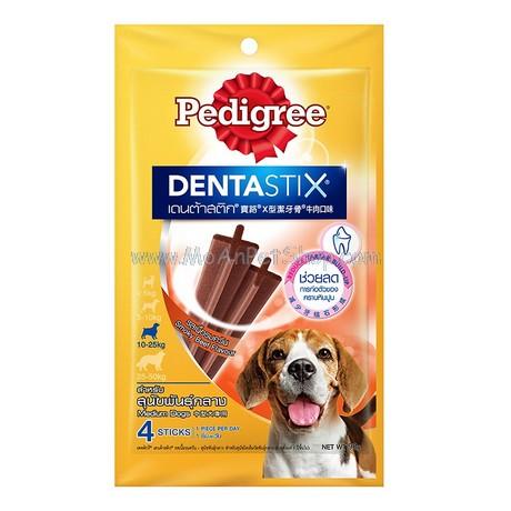 Bánh Xương Sạch Răng Pedigree Dentastix cho Cún lớn 98g (Vị Bò) 1 gói