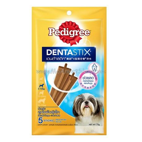 Bánh Xương Sạch Răng Pedigree Dentastix cho Cún nhỏ 75g (Vị Gà)