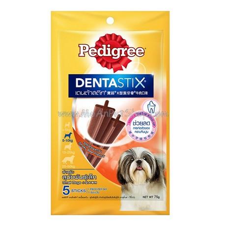 Bánh Xương Sạch Răng Pedigree Dentastix cho Cún nhỏ 75g (Vị Bò)