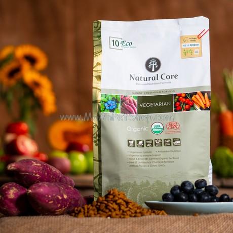 Natural Core Vegetarian chay cho Cún 1kg