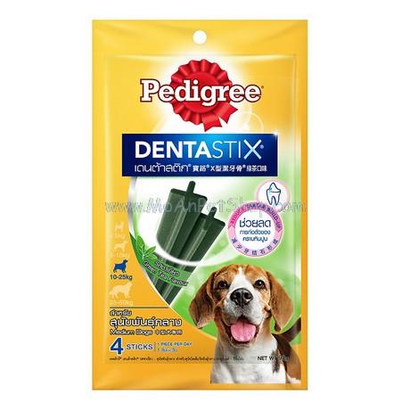 Bánh Xương Sạch Răng Pedigree Dentastix cho Cún lớn 98g (Vị Diệp lục)