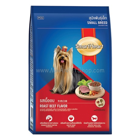 SmartHeart Beef (Small breed) 400g