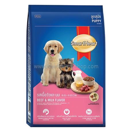 SmartHeart Beef & Milk (Puppy) 3kg