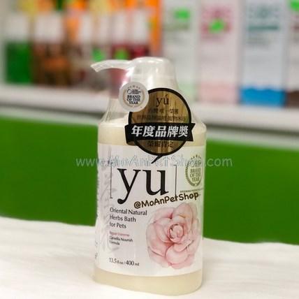 Sữa Tắm Gội Yú Đài Loan Hoa Trà