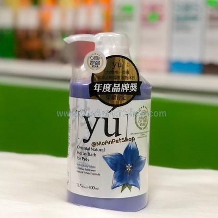 Sữa Tắm Gội Yú Đài Loan Hoa Chuông [Lông trắng]