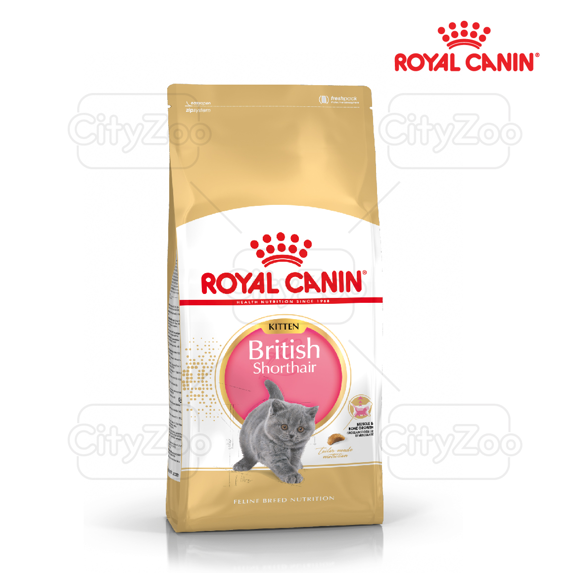 ROYAL CANIN BRITISH SHORTHAIR KITTEN 2kg