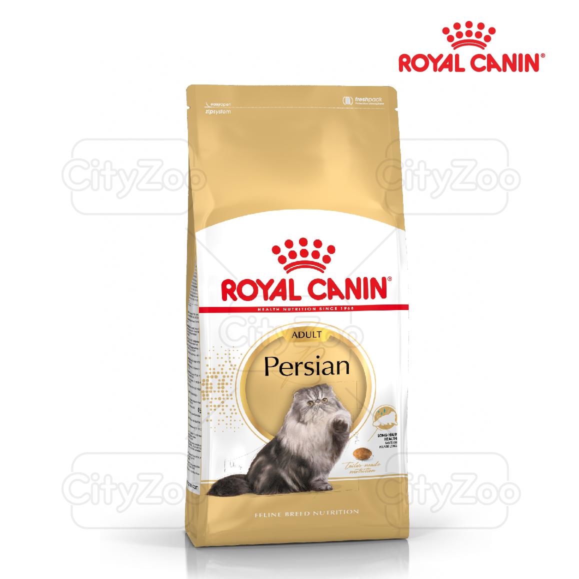 Hạt Mèo ROYAL CANIN PERSIAN ADULT 2kg