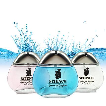 Nước hoa Science Grey [Khử mùi] 50ml